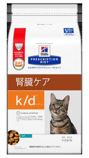ヒルズ 猫用 k/d ドライ