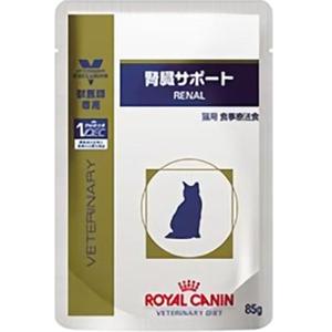 ロイヤルカナン 食事療法食 猫用 腎臓サポート ウェット パウチ 85g