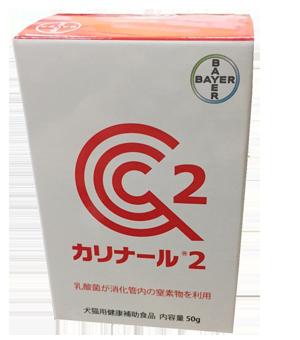 バイエル薬品 カリナール2 50g