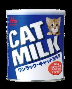 ワンラックキャットミルク大270g 2100円(税抜)