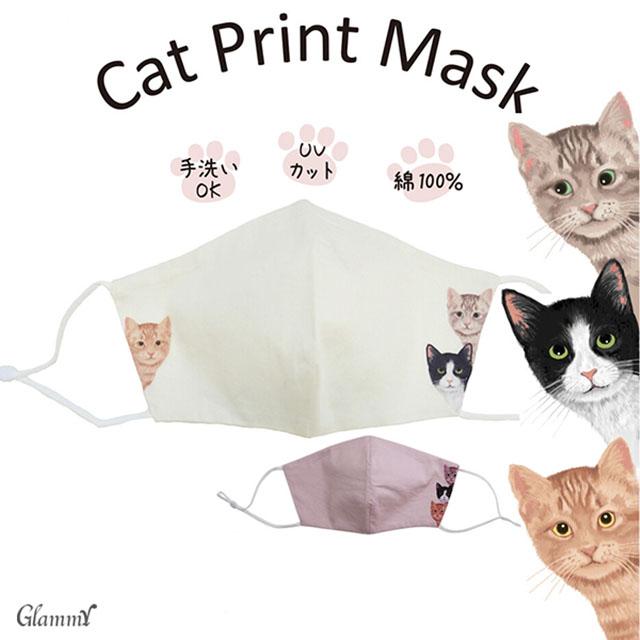 マスク必須のこの時代。猫好きさんにお勧めなマスク集めてみました!