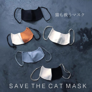 SAVE THE CAT MASK