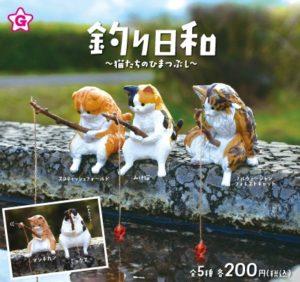 釣り糸垂らす猫